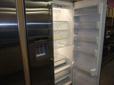 newrefrigerator